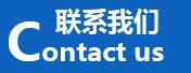 洛阳千赢国际娱乐pt下载千赢国际网页登录有限公司