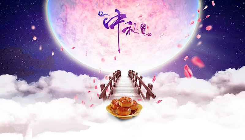 洛阳千赢国际娱乐pt下载恭祝大家中秋节快乐,平安幸福!